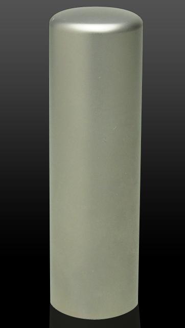 チタン(ブラスト) 実印 18.0mm×60mm (高級印鑑ケース&ハードケースセット)