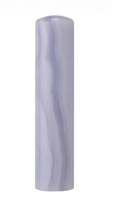宝石印(貴石印) ブルーレースアゲート 実印 13.5mm×60mm