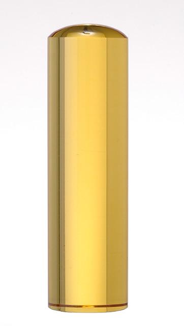 宝石印(貴石印) シトリン(黄水晶) 実印 16.5mm×60mm