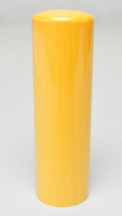 柘(あかね) 会社実印 寸胴18.0mm×60mm