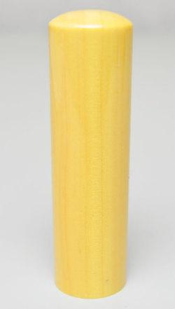 薩摩本柘 実印 16.5mm×60mm