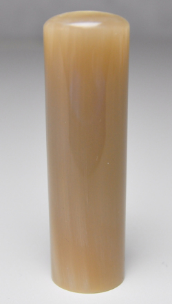 オランダ水牛 純白(白卸) 会社実印 寸胴18.0mm×60mm