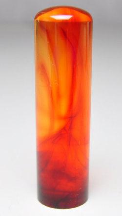 琥珀(琥珀樹脂) 実印 16.5mm×60mm