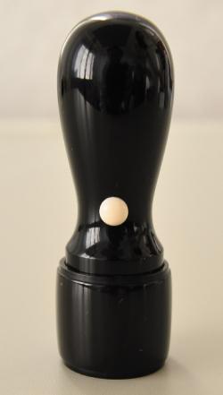 黒水牛(極上芯持) 会社実印 天丸さや18.0mm×60mm