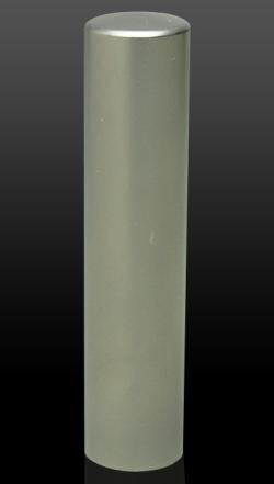 チタン(ブラスト) 実印 13.5mm×60mm (高級印鑑ケース&ハードケースセット)