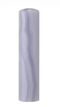 宝石印(貴石印) ブルーレースアゲート 銀行印 15.0mm×60mm