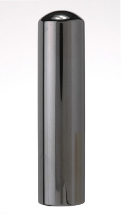 宝石印(貴石印) ヘマタイト 実印 13.5mm×60mm
