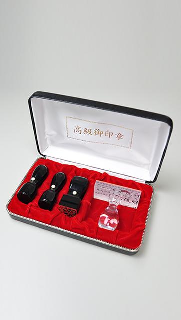 会社設立完全4点セット【A】-1 黒水牛(極上芯持)(角印24.0mm+プラスティック台)