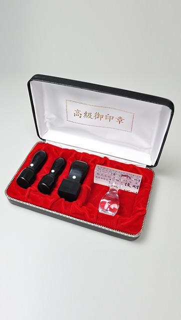 会社設立完全4点セット【A】-1 信玄(黒彩華)(角印24.0mm+プラスティック台)