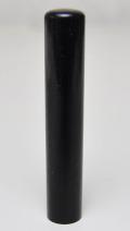 信玄(黒彩華) 銀行印 10.5mm×60mm