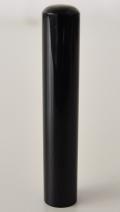 黒水牛(極上芯持) 銀行印 10.5mm×60mm