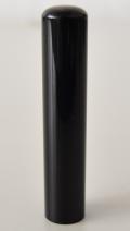 黒水牛(極上芯持) 銀行印 12.0mm×60mm