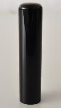 黒水牛(極上芯持) 銀行印 13.5mm×60mm