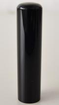 黒水牛(極上芯持) 銀行印 15.0mm×60mm