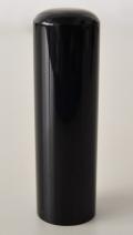 黒水牛(極上芯持) 会社実印 寸胴18.0mm×60mm
