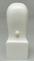 本象牙(特選) 会社角印 24.0mm×60mm