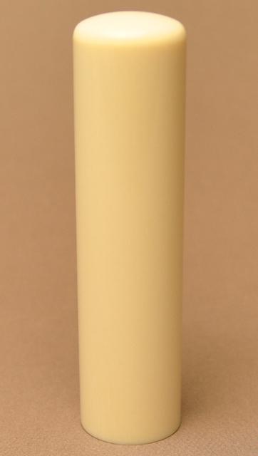匠の証 象牙(最高級) 15.0mm×60mm