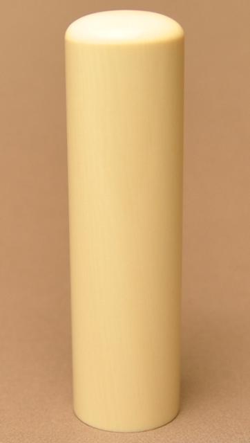 匠の証 象牙(最高級) 16.5mm×60mm