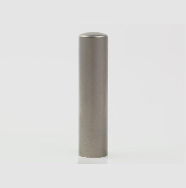 法人実印 ブラストチタン18.0mm寸胴