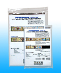 耐水性レーザープリントメディア LAWP150