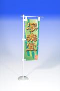 ほつれ止め Pique ピケ (33ml)
