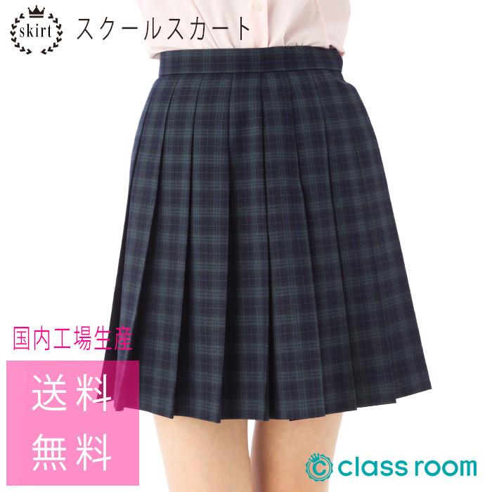 ★送料無料★スクールスカート[ネイビー地ブルー系チェック柄]