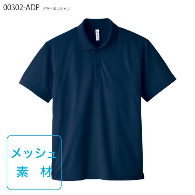 00302 TOP画像