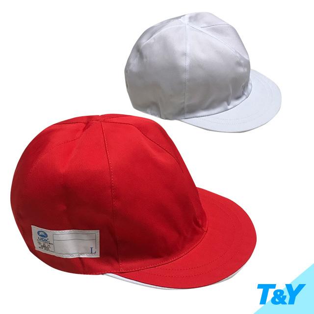 赤白帽 男子