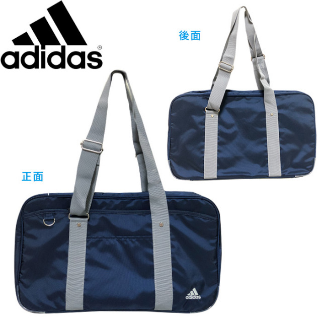 【送料無料】adidasスクールバッグ/ネイビー[4648103]男女兼用通学学校学生鞄カバン男の子女の子アディダス