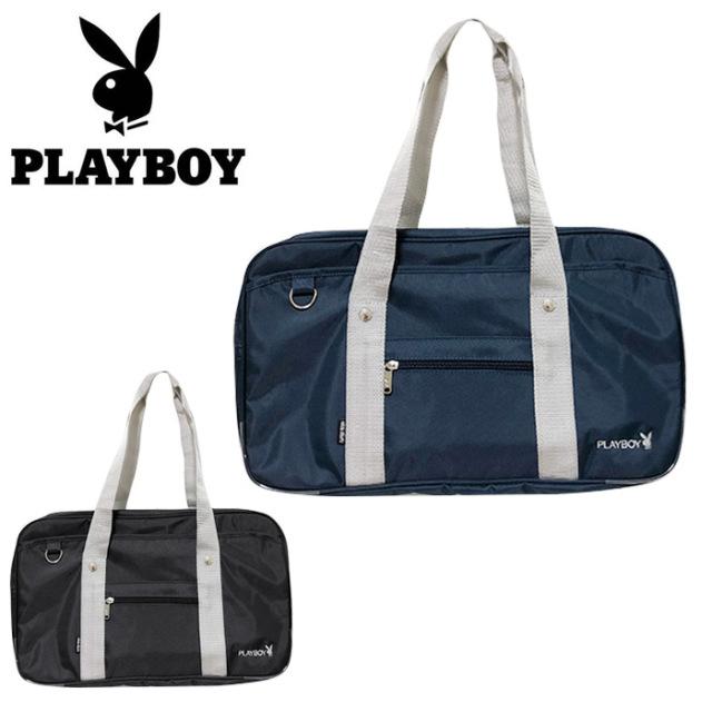 【送料無料】PLAYBOYスクールバッグ/ネイビー紺・ブラック黒[PBMB-120]男女兼用通学学校学生鞄カバン男の子女の子