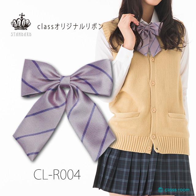 ★送料無料★スクールリボン/学生向けチェックストライプ王冠柄[CL-R]