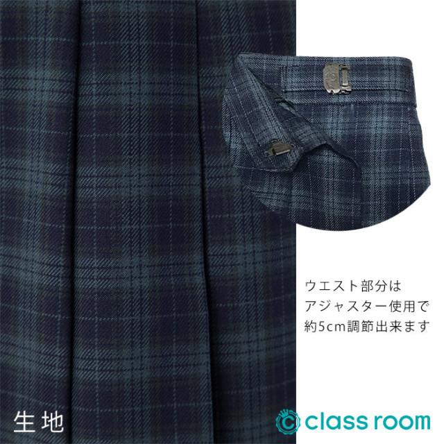 ★送料無料★スクールスカート
