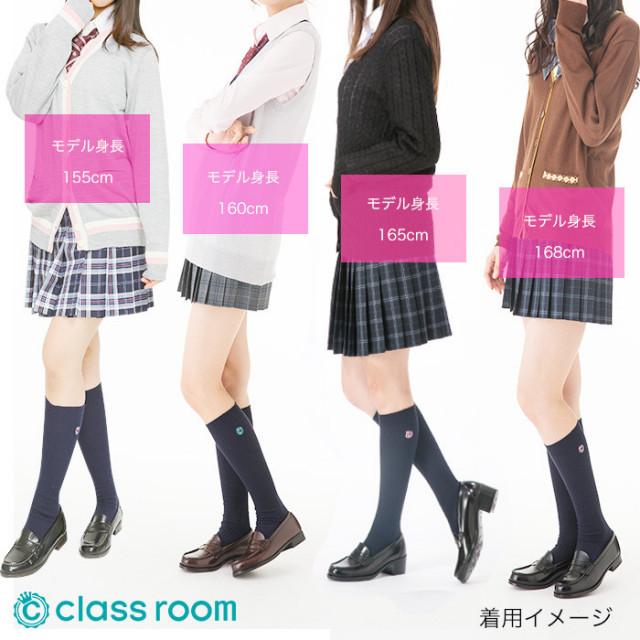 ★送料無料★スクールソックス【紺・黒】靴下学生向け女子校生通学オフィスclassroomオリジナル