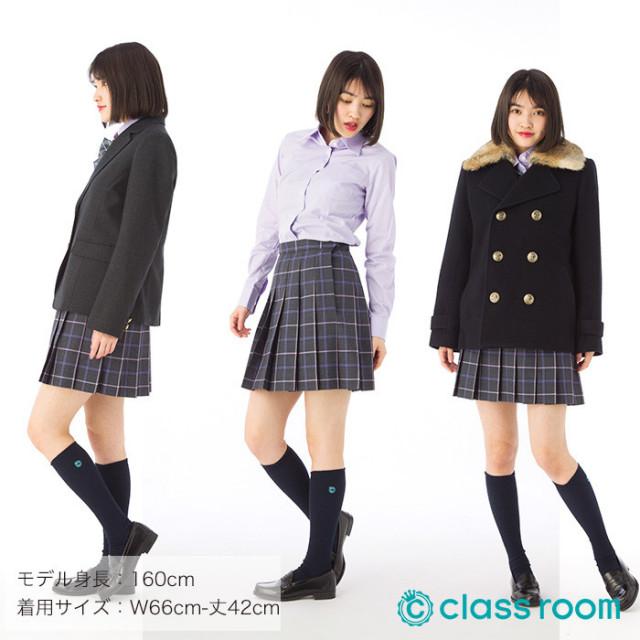 【送料無料】スクールスカート[グレー地×ピンクチェック柄]