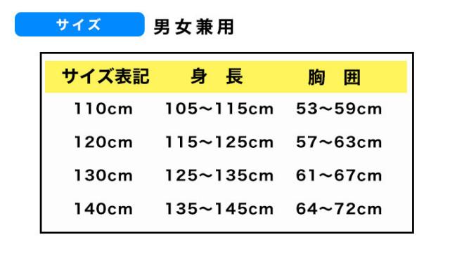 【送料無料】体操服半袖Tシャツ[T1629]丸首体操着男女兼用男の子女の子男子女子運動学校学生小学校子供