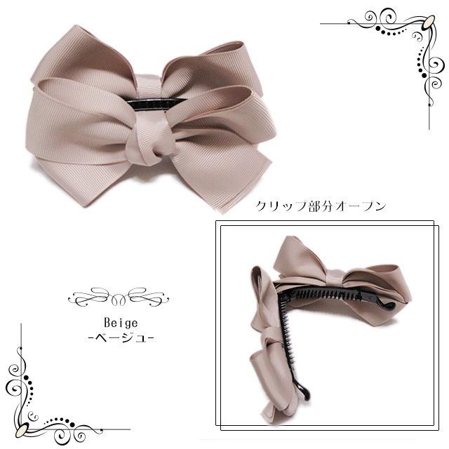 【送料無料】バナナクリップ[グログランリボン]大きめ/入学式卒業式結婚式オフィスヘアアクセサリーヘアクリップMOFK-14MUJI
