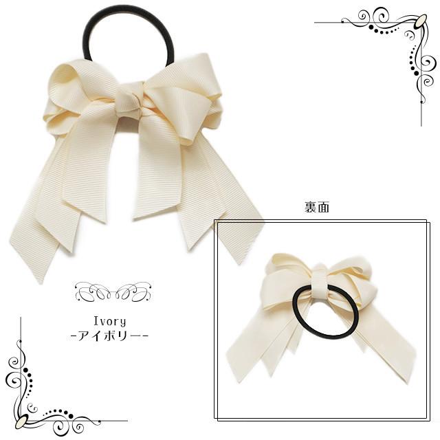 【送料無料】ヘアゴム[グログランリボン]ポニーテール入学式卒業式結婚式パーティオフィスヘアアクセサリーMOFM-16