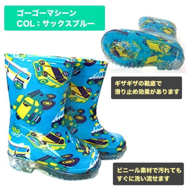 【送料無料】レインブーツ長靴[14cm~18cm]キッズ子供/レインシューズ防水雨雨靴雨具女の子女子男の子男子かわいい