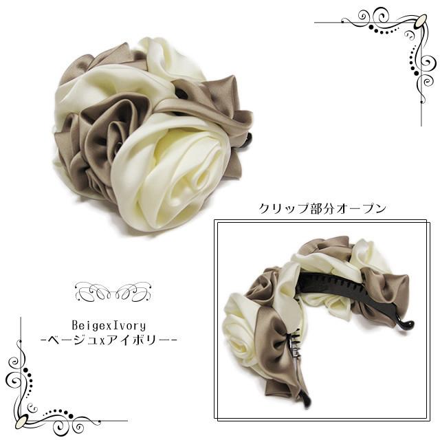 【送料無料】バナナクリップ[サテンフラワー]大きめ/入学式卒業式結婚式オフィスヘアアクセサリーバラ薔薇ヘアクリップMOFM-389