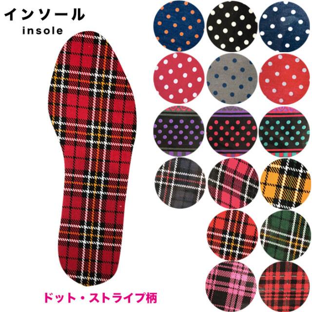 【送料無料】インソール 中敷[フリーサイズ21cm~25cm]/チェック柄 ドット柄 かわいい サンダル ミュール シューズ 靴