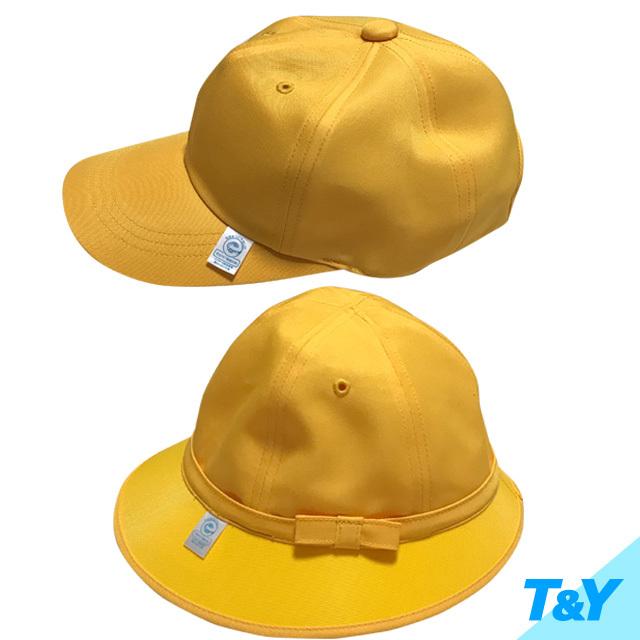 小学校 黄色帽子