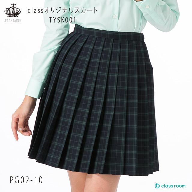 PG0210スカートTOP