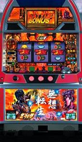 【訳アリ】北斗の拳「2003年」 バトルパネル (サミー)