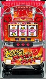 キングハナハナ‐30 (パイオニア)