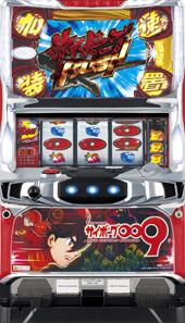 パチスロ サイボーグ009  (三洋)