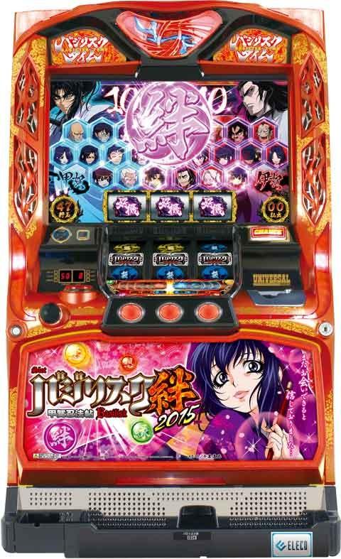 バジリスク~甲賀忍法帖~絆2015