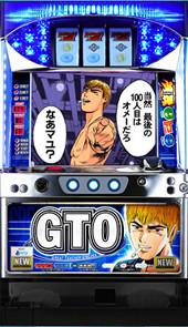 GTO (ビスティ)