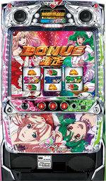 パチスロ マクロスフロンティア2BL【Bonus Live ver.】  (SANKYO)