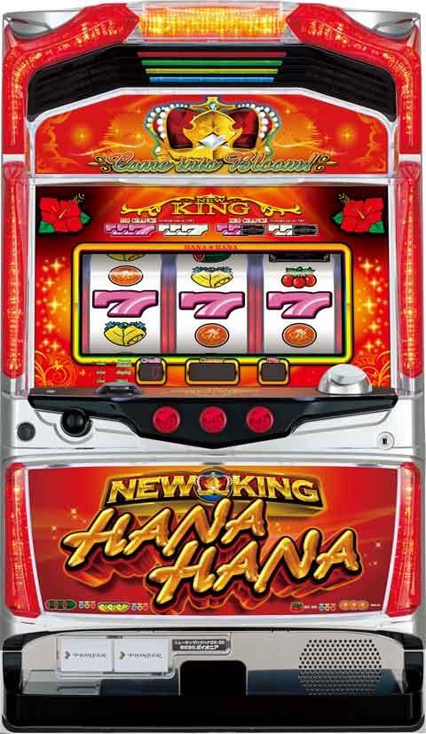 ニューキングハナハナ‐30