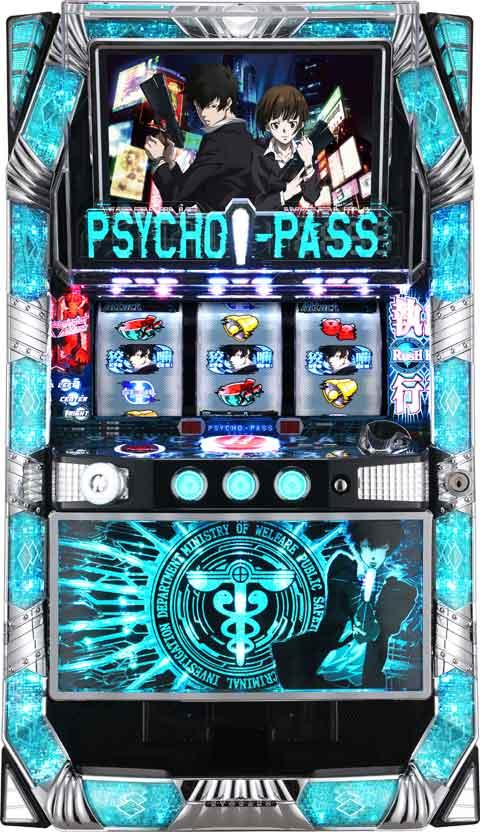ぱちスロ PSYCHO‐PASS サイコパス